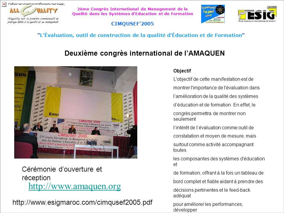 http://www.amaquen.org Deuxième congrès international de l'AMAQUEN