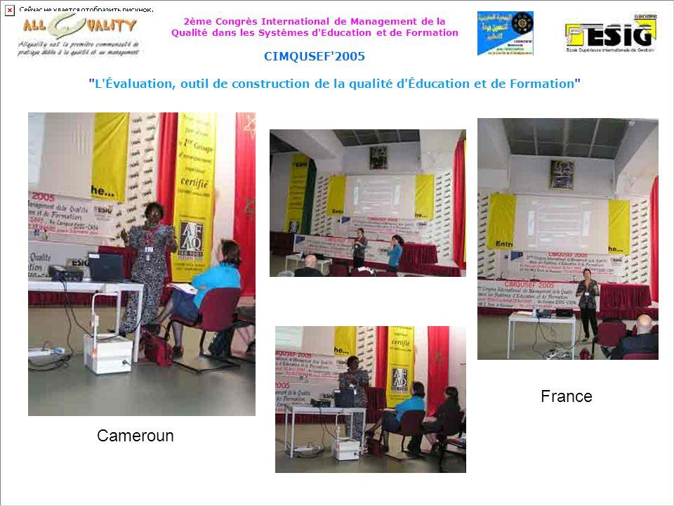 France Cameroun