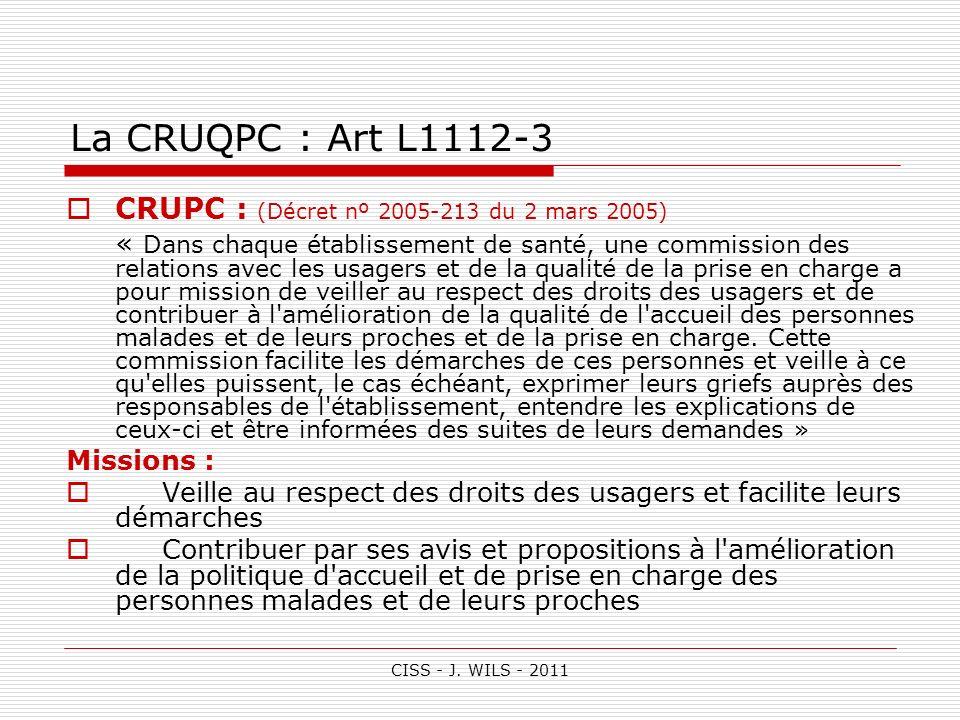 La CRUQPC : Art L1112-3 CRUPC : (Décret nº 2005-213 du 2 mars 2005)