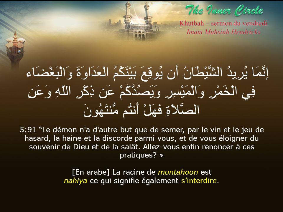 The Inner Circle Khutbah – sermon du vendredi Imam Muhsinh Hendricks