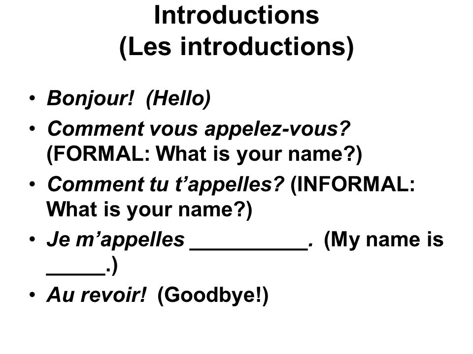 Introductions (Les introductions)