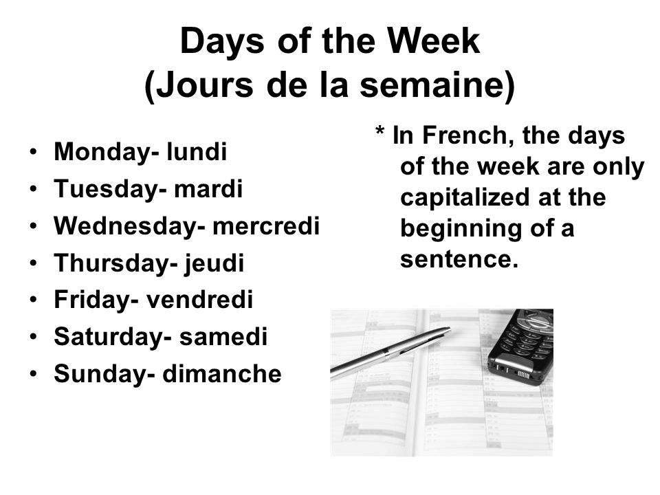 Days of the Week (Jours de la semaine)