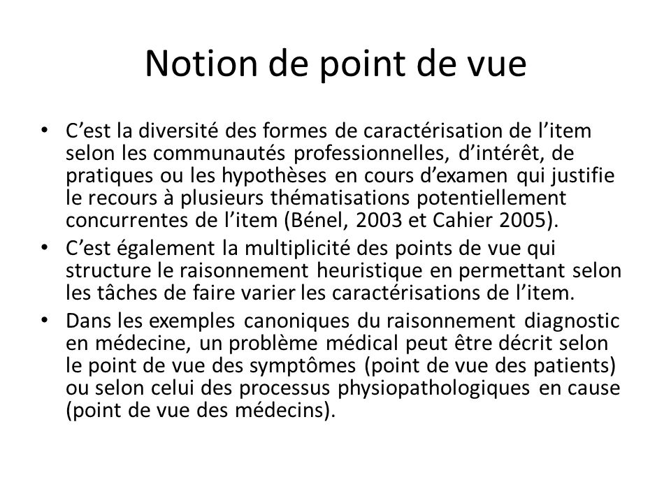 Notion de point de vue