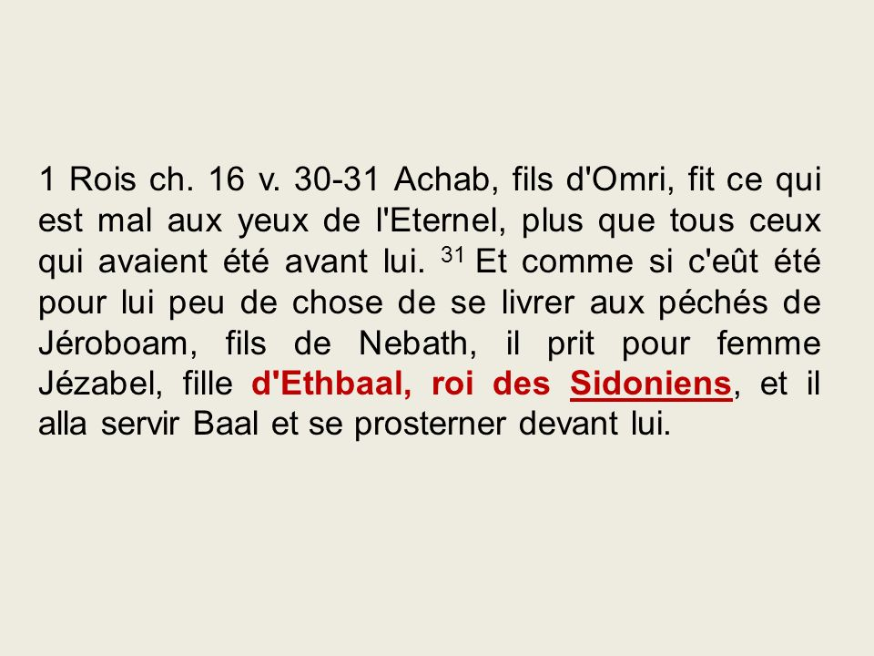 1 Rois ch.16 v.