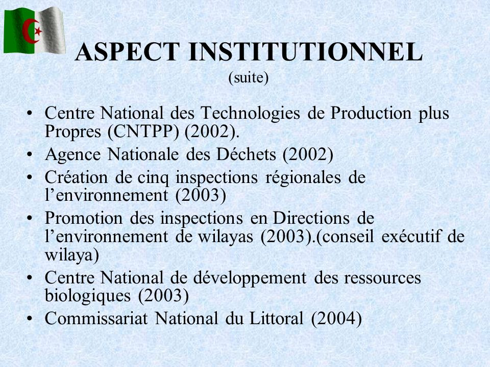 ASPECT INSTITUTIONNEL (suite)