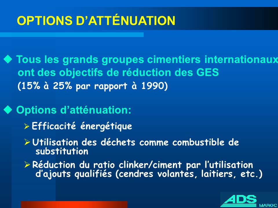 OPTIONS D'ATTÉNUATION
