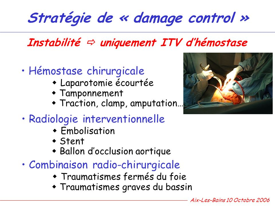 Stratégie de « damage control »