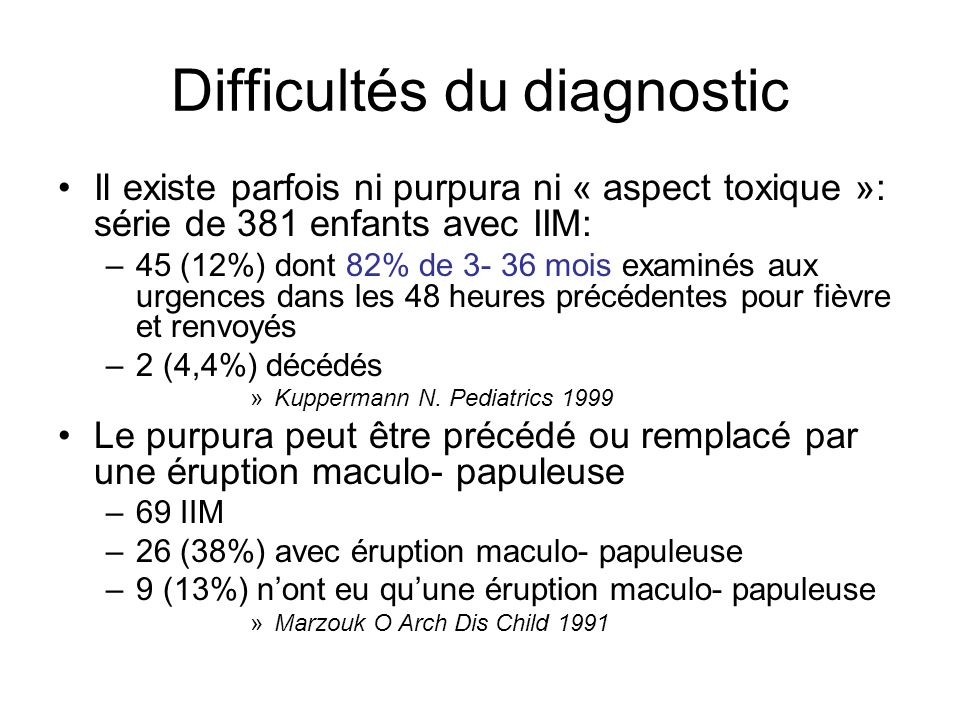 Difficultés du diagnostic
