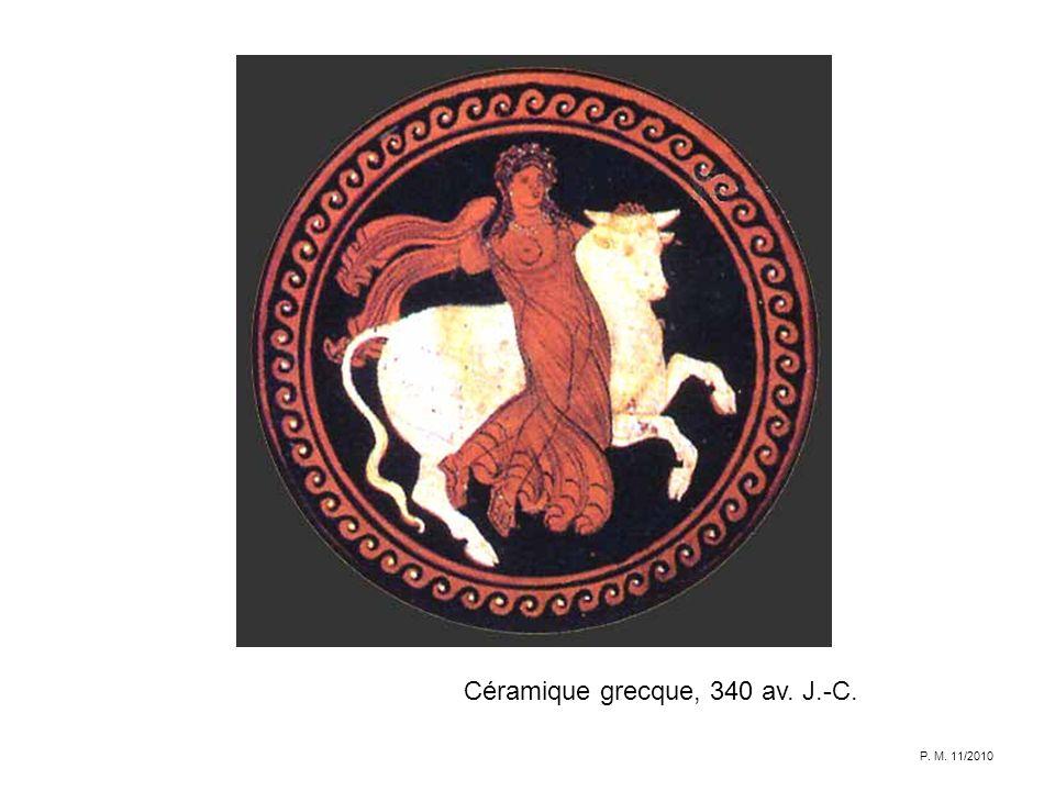 Céramique grecque, 340 av. J.-C.