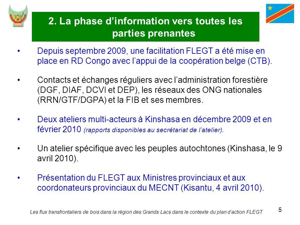 2. La phase d'information vers toutes les parties prenantes