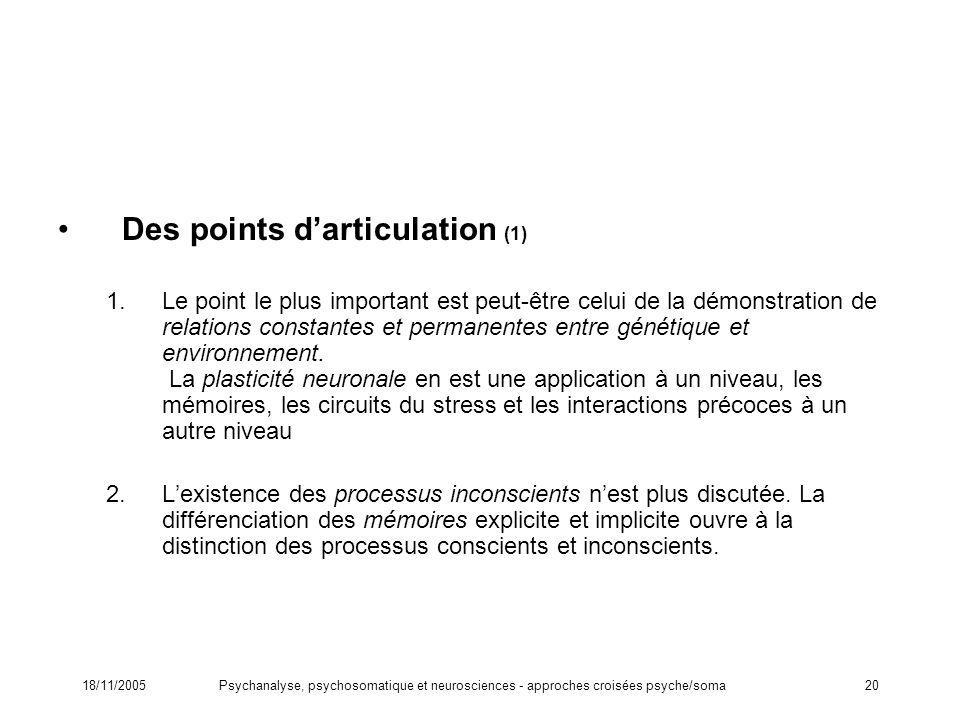 Des points d'articulation (1)
