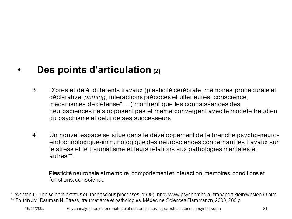 Des points d'articulation (2)