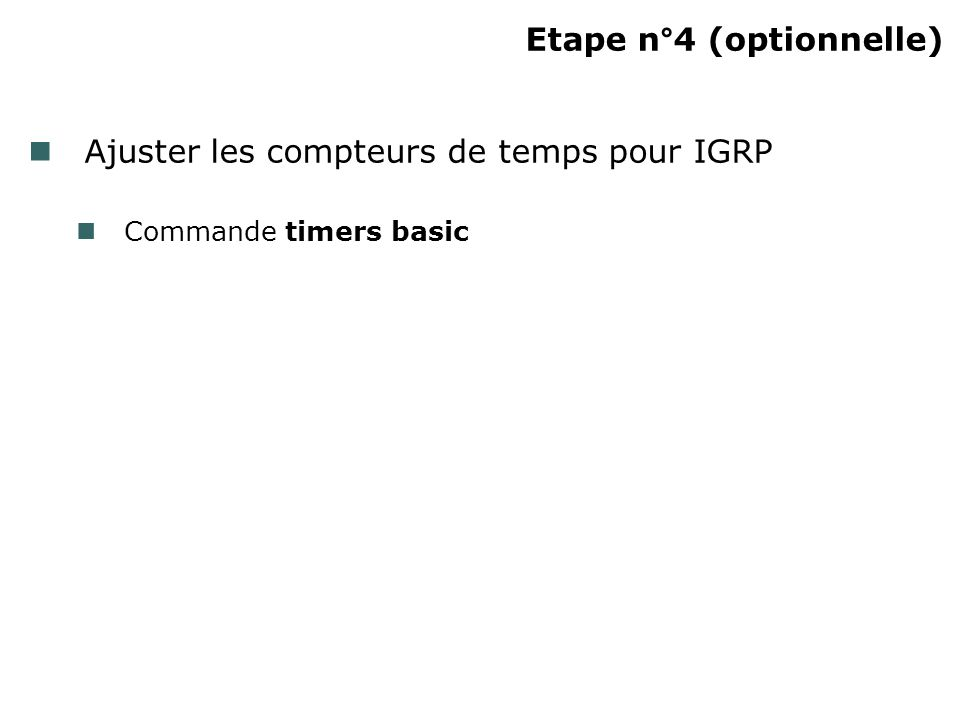 Etape n°4 (optionnelle)‏