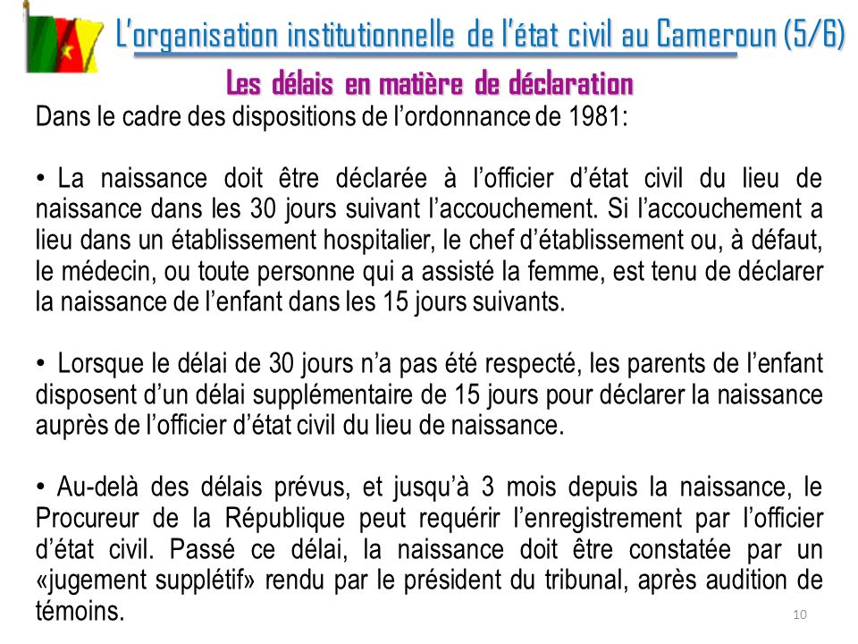 L'organisation institutionnelle de l'état civil au Cameroun (5/6)