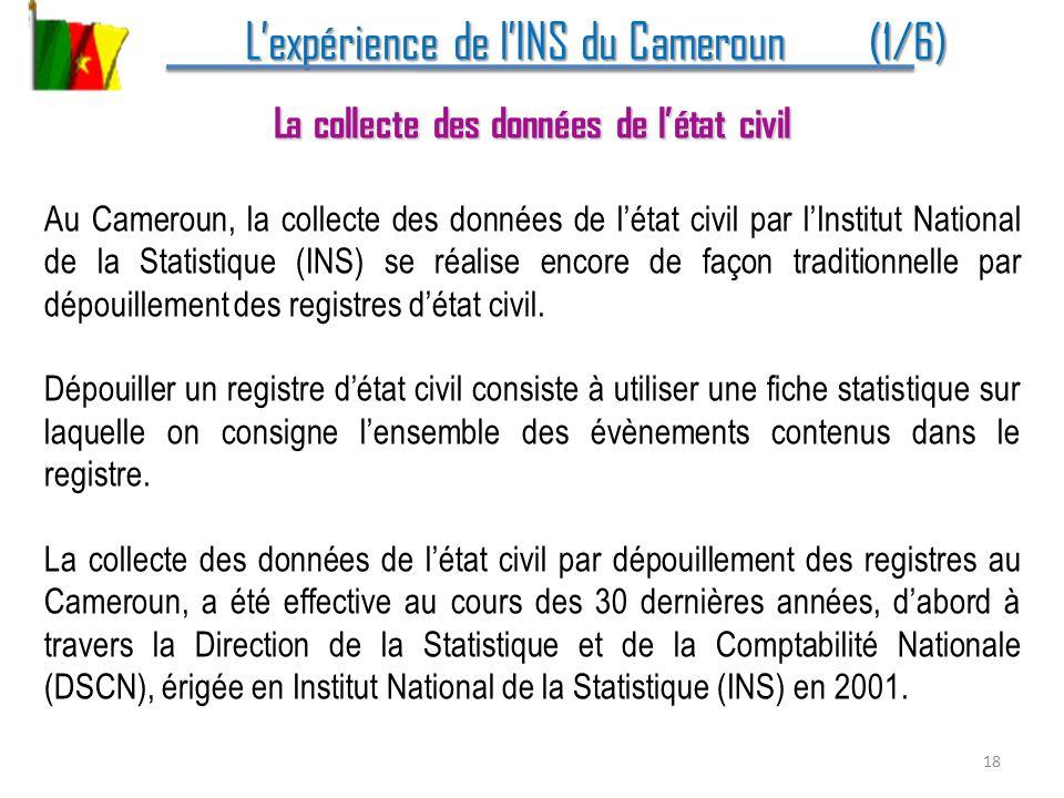 L'expérience de l'INS du Cameroun (1/6)