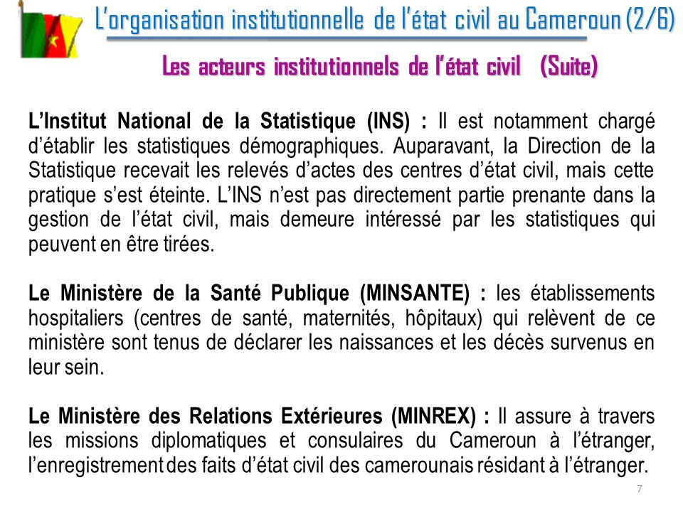 L'organisation institutionnelle de l'état civil au Cameroun (2/6)