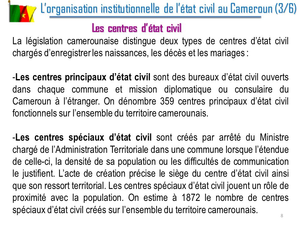 L'organisation institutionnelle de l'état civil au Cameroun (3/6)