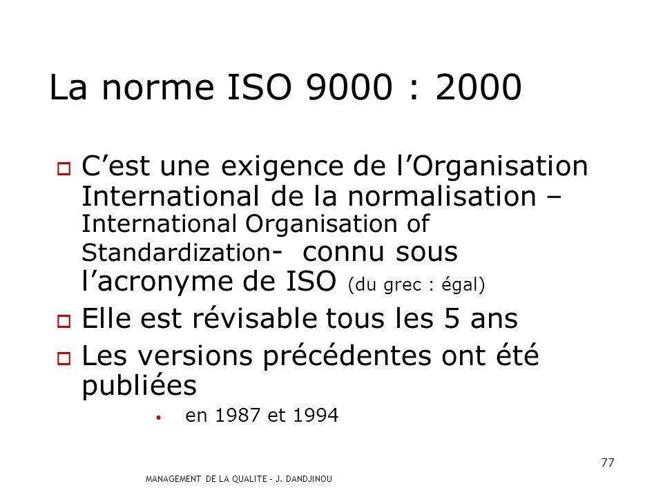 La norme ISO 9000 : 2000