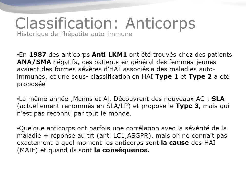 Classification: Anticorps