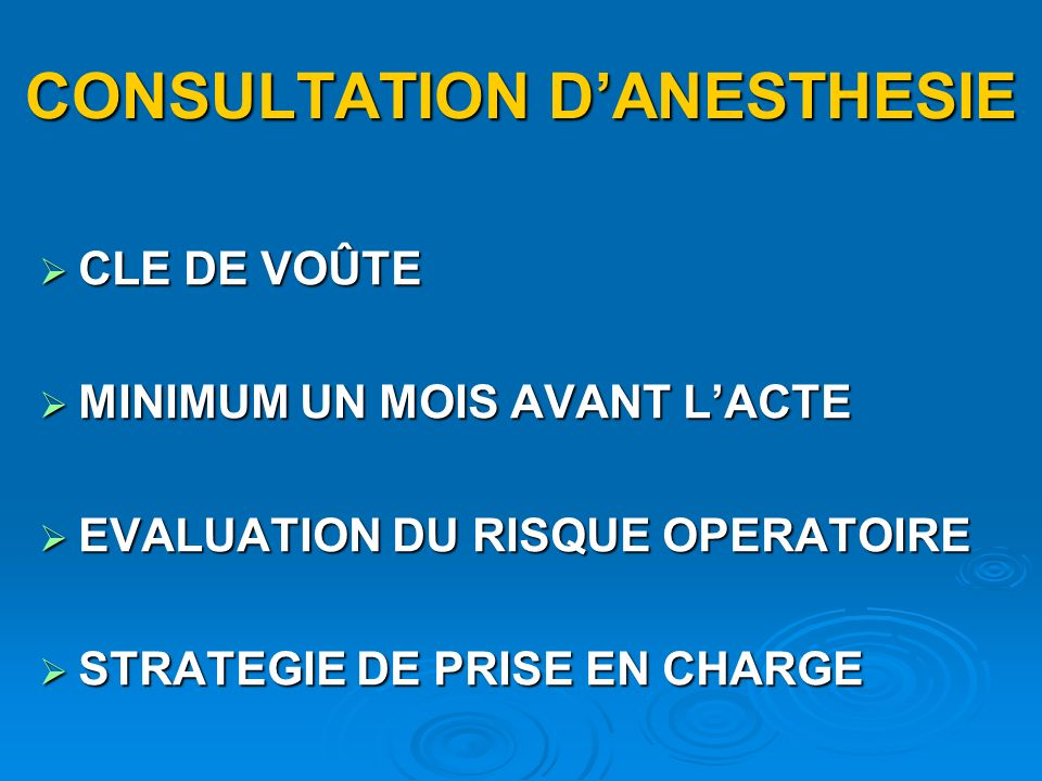 CONSULTATION D'ANESTHESIE