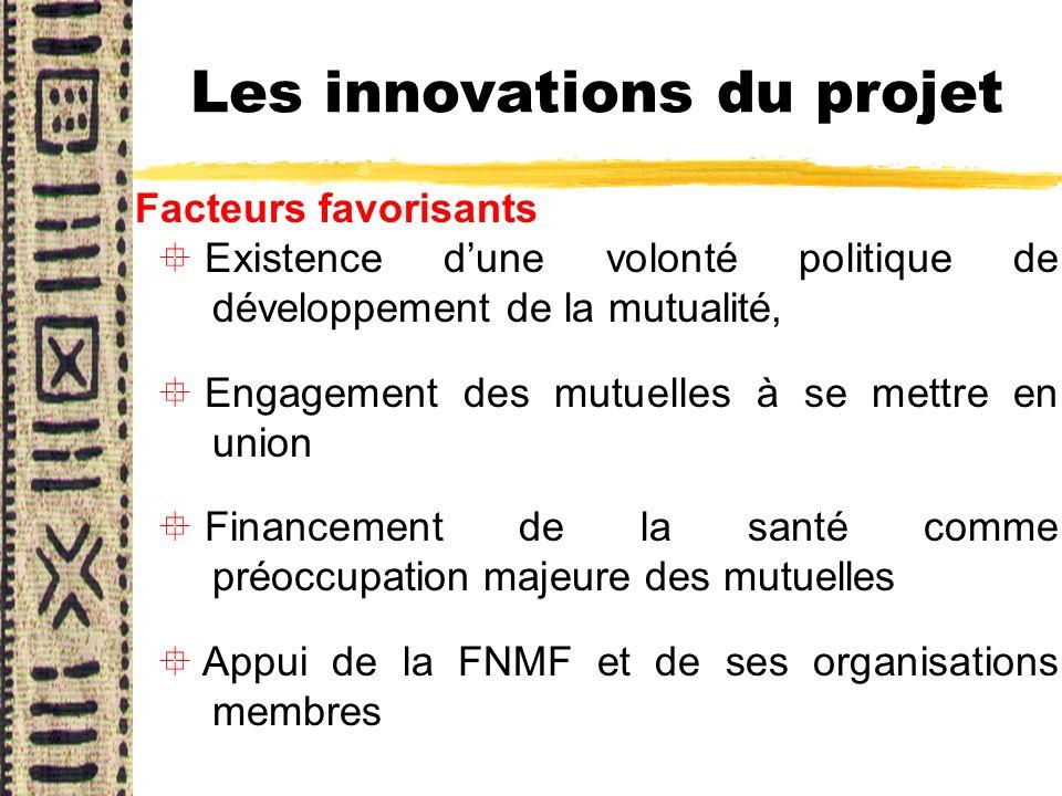 Les innovations du projet