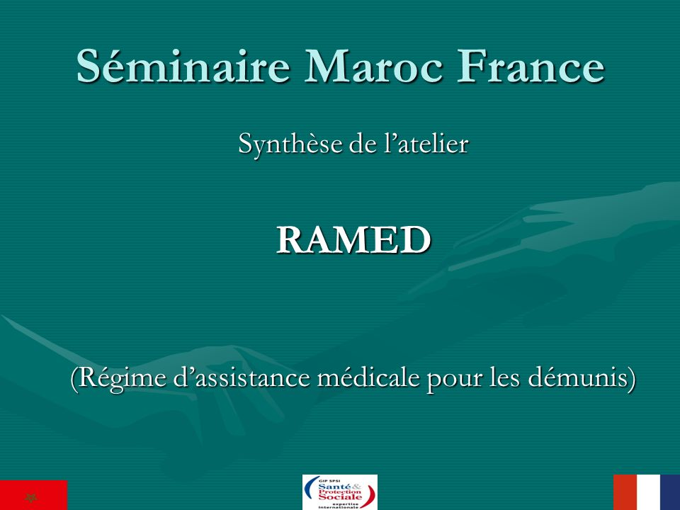 Séminaire Maroc France