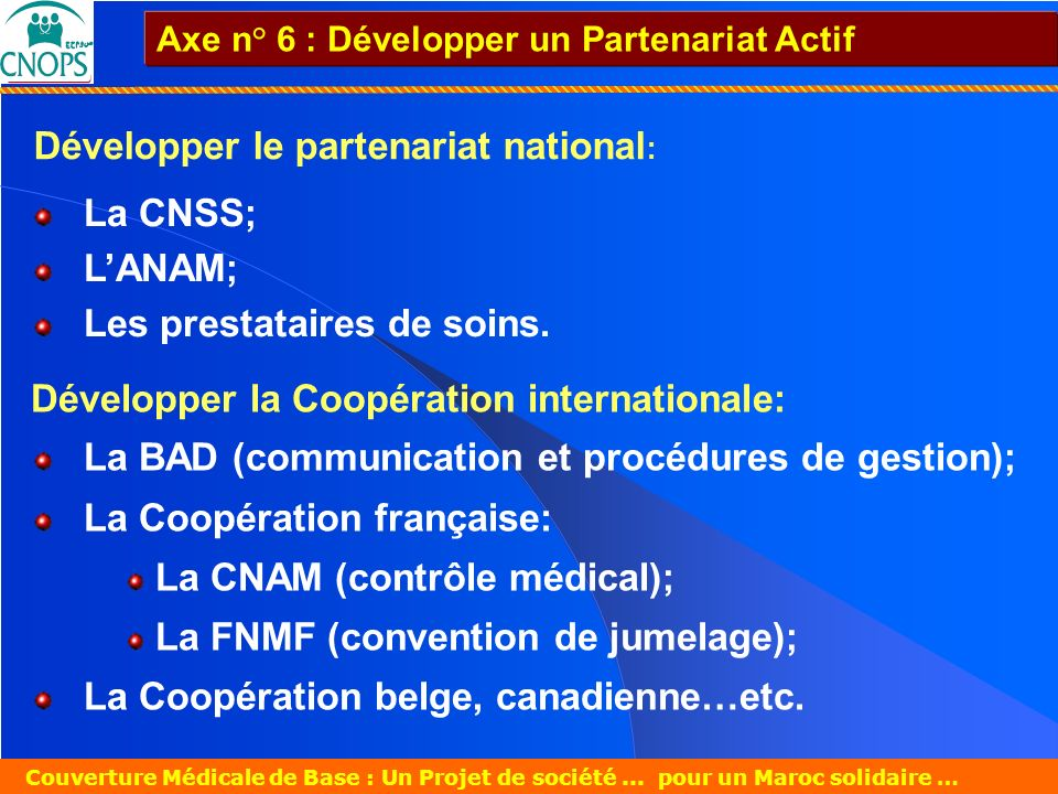 Développer le partenariat national: