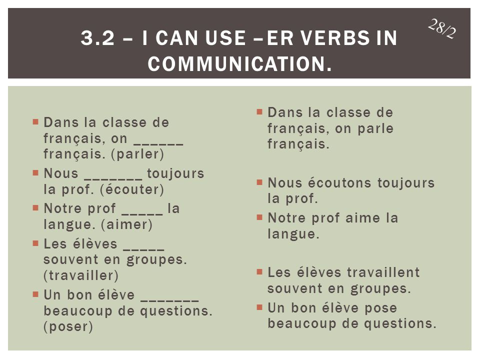 3.2 – I can use –ER verbs in communication.
