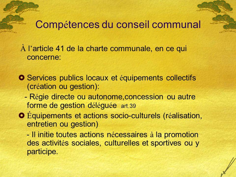 Compétences du conseil communal