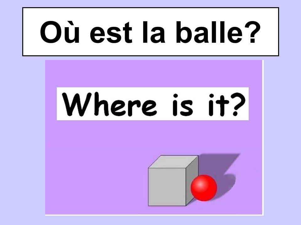 Où est la balle