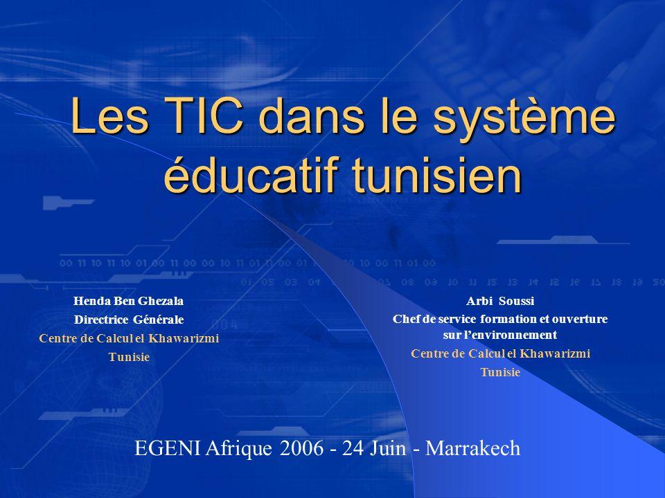Les TIC dans le système éducatif tunisien