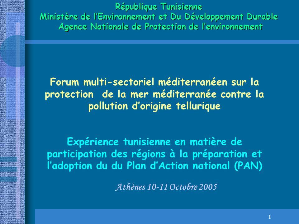 Agence Nationale de Protection de l'environnement