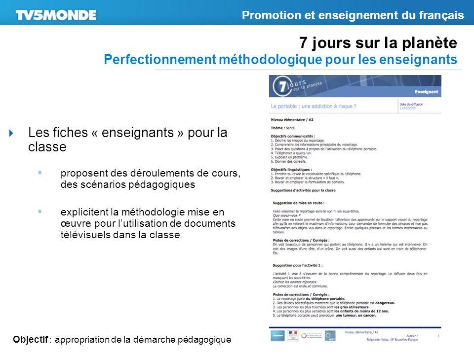 Promotion et enseignement du français