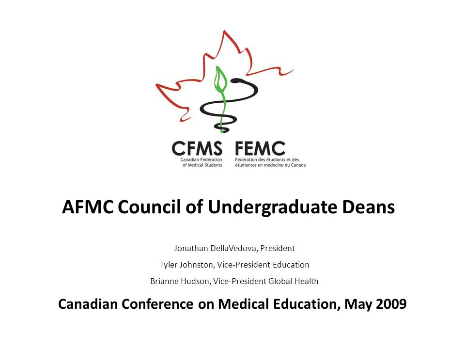 AFMC Council of Undergraduate Deans
