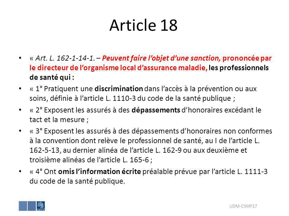 Article 18