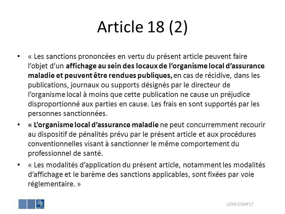 Article 18 (2)