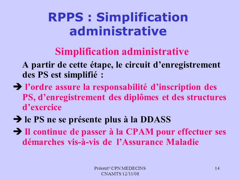 RPPS : Simplification administrative