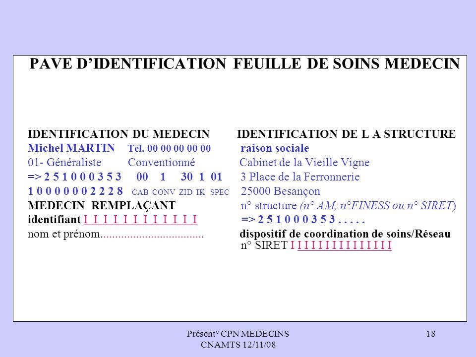 PAVE D'IDENTIFICATION FEUILLE DE SOINS MEDECIN
