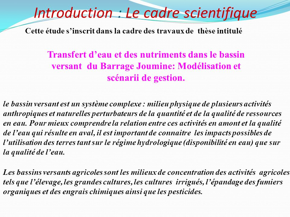 Introduction : Le cadre scientifique