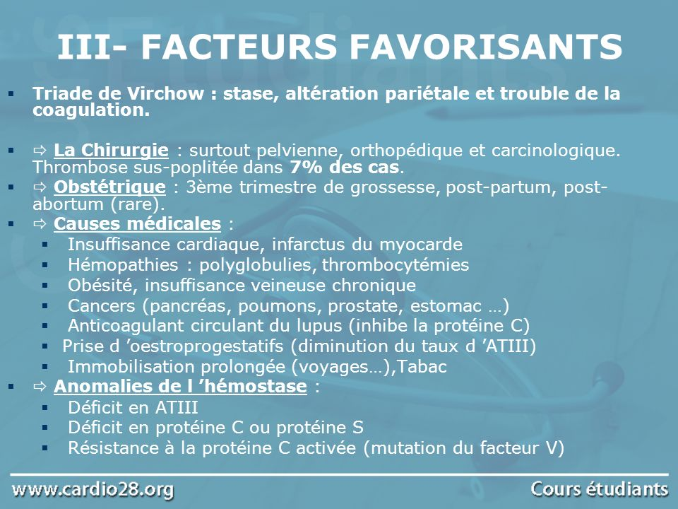 III- FACTEURS FAVORISANTS