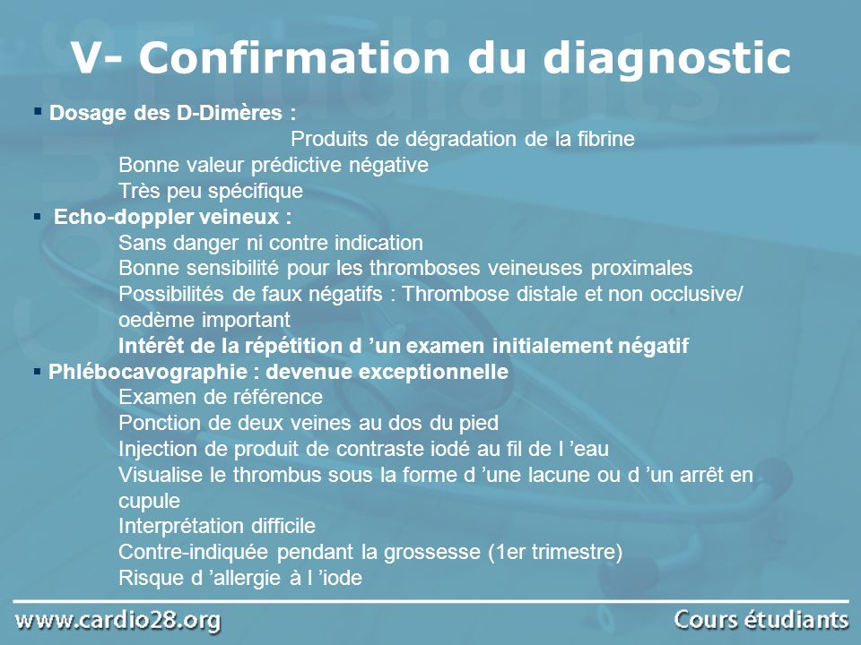 V- Confirmation du diagnostic