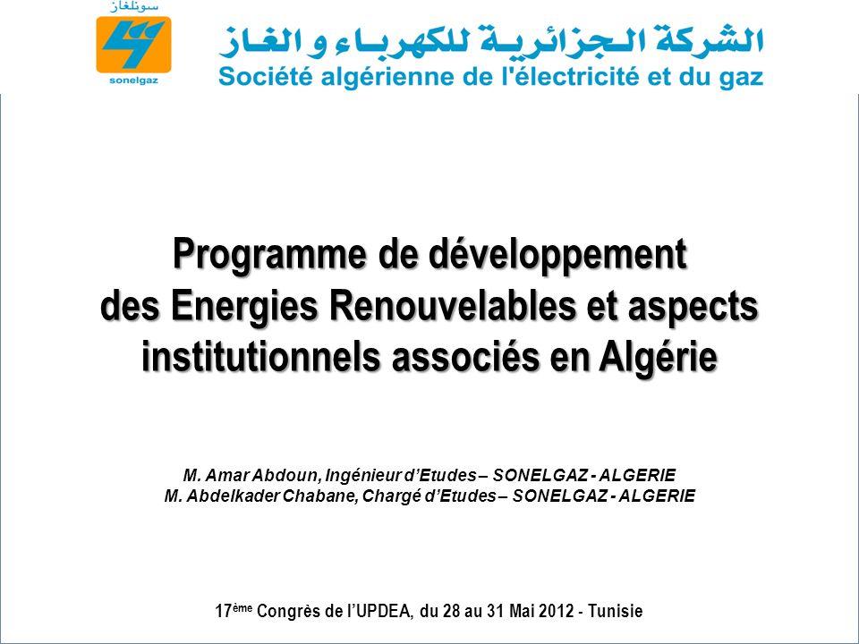 17ème Congrès de l'UPDEA, du 28 au 31 Mai 2012 - Tunisie