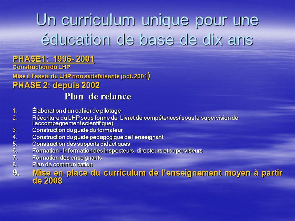 Un curriculum unique pour une éducation de base de dix ans