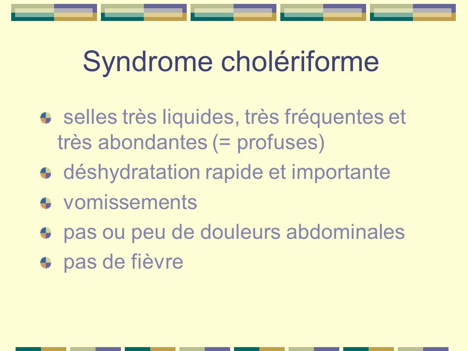 Syndrome cholériforme