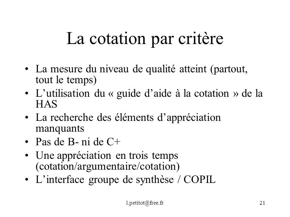 La cotation par critère