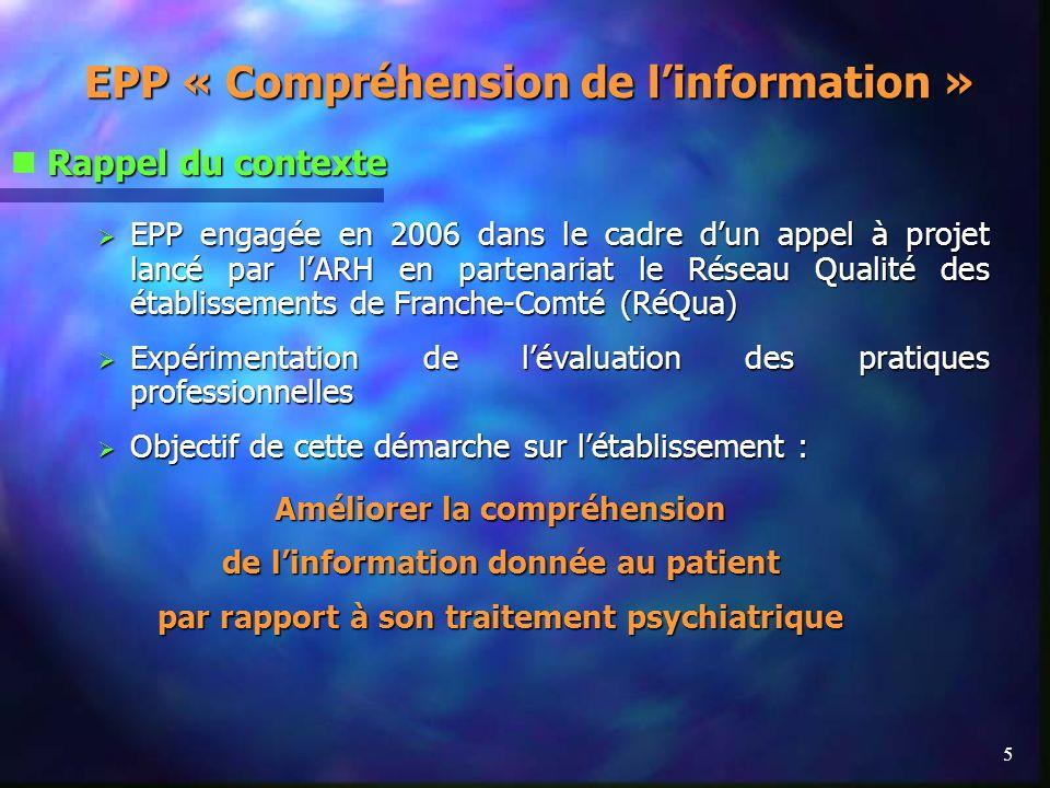 EPP « Compréhension de l'information »