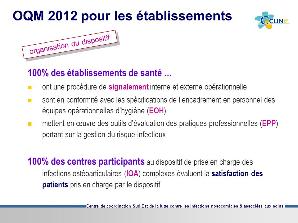 OQM 2012 pour les établissements