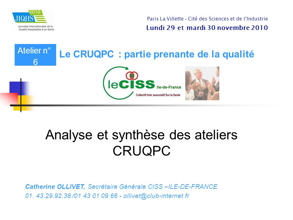 Analyse et synthèse des ateliers CRUQPC