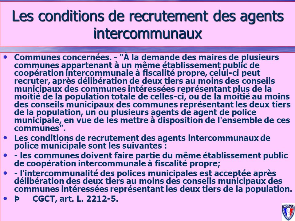 Les conditions de recrutement des agents intercommunaux