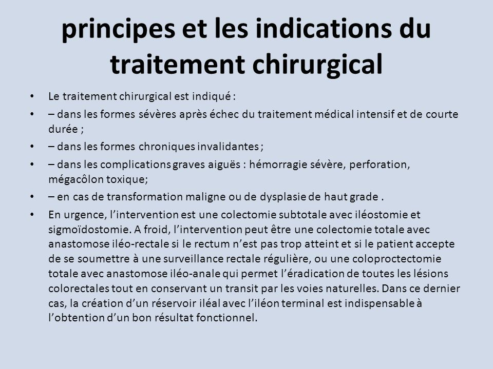 principes et les indications du traitement chirurgical